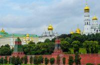 Kremlowska Szkoła Negocjacji